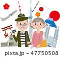 日本 旅行 47750508