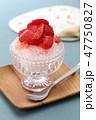 苺かき氷 47750827