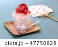 苺かき氷 47750828