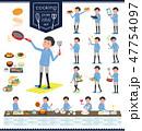 男性 スポーツウエア 料理のイラスト 47754097