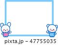 熊 白熊 兎のイラスト 47755035