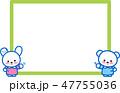 熊 白熊 兎のイラスト 47755036