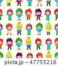 子ども フルーツ 果実類のイラスト 47755216