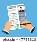 履歴書 雇用 標識のイラスト 47755818