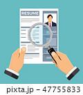 募集 履歴書 雇用のイラスト 47755833