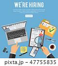 履歴書 雇用 ベクトルのイラスト 47755835