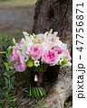 wedding bouquet of white and pink flowers 47756871