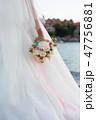 wedding bouquet, white peony and david austin 47756881