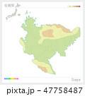 47758487
