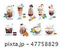 コーヒー コップ ベクトルのイラスト 47758829