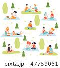 ベクトル ピクニック パークのイラスト 47759061
