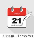 カレンダー 暦 フェザーのイラスト 47759794