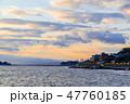 夕暮れ 富士山 海の写真 47760185