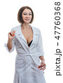 Sexually doctor woman on isolated white background. Caucasian woman medic with big syringe with a 47760368