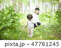 親子 赤ちゃん 家族の写真 47761245