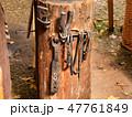 Medieval blacksmith tools. Times and Epochs fair. 47761849