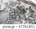 Grey evening dress with many rhinestones on top. 47761851