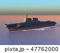 ヘリ空母☆ひゅうが型護衛艦☆F35B 47762000