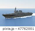 ヘリ空母☆ひゅうが型護衛艦☆F35B 47762001
