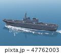 ヘリ空母☆ひゅうが型護衛艦☆F35B 47762003