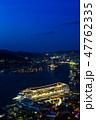 客船 夜景 市街地の写真 47762335