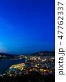 客船 夜景 市街地の写真 47762337