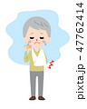 骨折するおじいさん 47762414