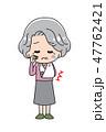 骨折 シニア お年寄りのイラスト 47762421