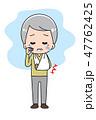 骨折するおじいさん 47762425