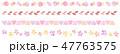 水彩の飾り線 暖色 47763575