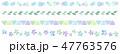 水彩の飾り線 寒色 47763576