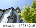 大浦天主堂 教会 国宝の写真 47764216