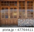 Wooden Door and Window 47764411