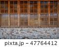 Wooden Window 47764412