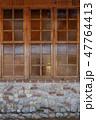Wooden Window 47764413