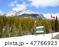 冬のカナディアン・ロッキー バンフ国立公園の入り口 47766923