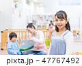 子ども 保育士 子供の写真 47767492