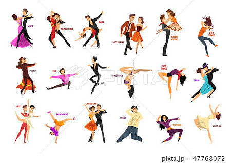 Professional dancer people dancing, young man and woman dressed in elegant clothing performing 47768072