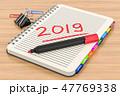 2019 メモ帳 筆記帳のイラスト 47769338