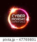 サイバー 月曜日 ネオンのイラスト 47769801