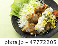 チキン南蛮 唐揚げ 鶏肉の写真 47772205