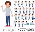 flat type men grey foodie sportswear_emotion 47774893