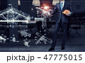 47775015