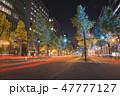御堂筋 イルミネーション 夜の写真 47777127
