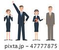 ビジネス ビジネスマン 男女のイラスト 47777875