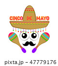メキシカン ベクトル お祭りのイラスト 47779176