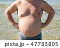 ビーチ 浜辺 クリームの写真 47783805