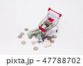 Shopping trolley bring money coins and korean bill 47788702