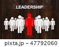 リーダー 指導者 棟梁のイラスト 47792060
