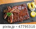 ブタ肉 ポーク 豚肉の写真 47795310